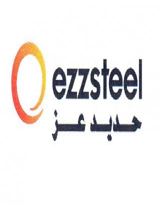 ezz_steel1-320410